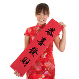 Chinese cheongsam girl holding couplet