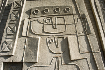 Maya style bas relief