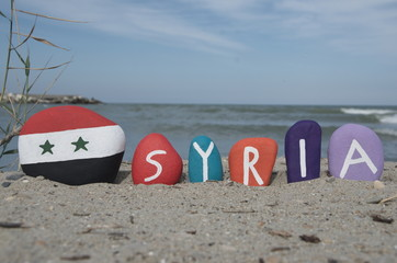 Syria, souvenir on colourful stones