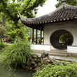 Chinese traditional garden - Suzhou - China