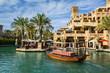 DUBAI, UAE - NOVEMBER 15: View of the  Souk Madinat Jumeirah - 55694206