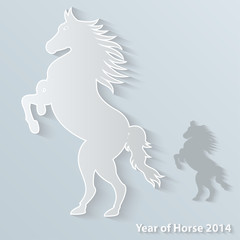 Paper horse. year of the horse