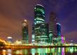 Fototapeta Moskwa - Architektonicznych - Widok Miejski
