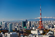 Tokyo Tower and Fuji-san in Clouds 2012