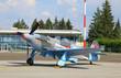 Historical soviet aircraft YAK-3