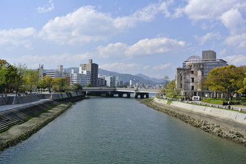 Hiroshima Atomic Bomb Dome, the world heritage site in Japan