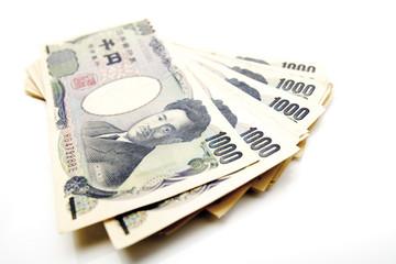 Japanisches Geld, Nahaufnahme