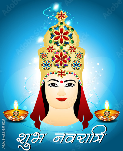Navratri Card Design