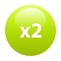 Button accelerated Internet 2x