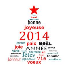 2014, sapin voeux français