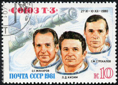 stamp shows the Soviet cosmonauts Makarov, Kizim, Strekalov