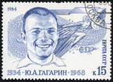 stamp shows  Soviet pilot and cosmonaut Yuri Gagarin