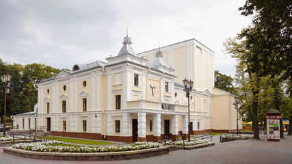 Puppet Theatre Building in Grodno