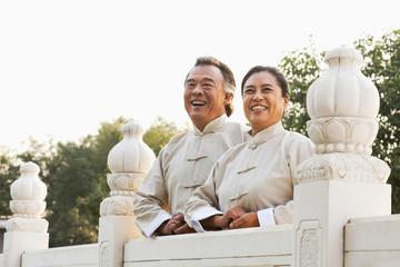 Two senior Taijiquan practitioners in Beijing