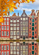 Old buildings in Amsterdam