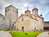 Orthodox Serbian Manasija monastery near Despotovac city, Serbia