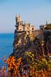 Постер, плакат: Крым замок ласточкино гнездо