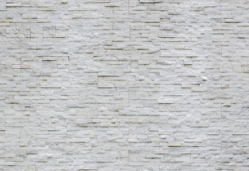 modern pattern of real stone wall decorative surface