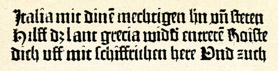 "Detail from Gutenberg's ""Mahnung der Christenheit ..."" (1454)"