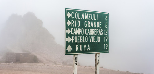 Route 13 to Iruya in Salta Province, Argentina