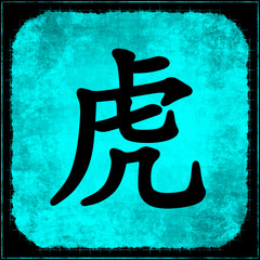 Tiger - Chinese Astrology