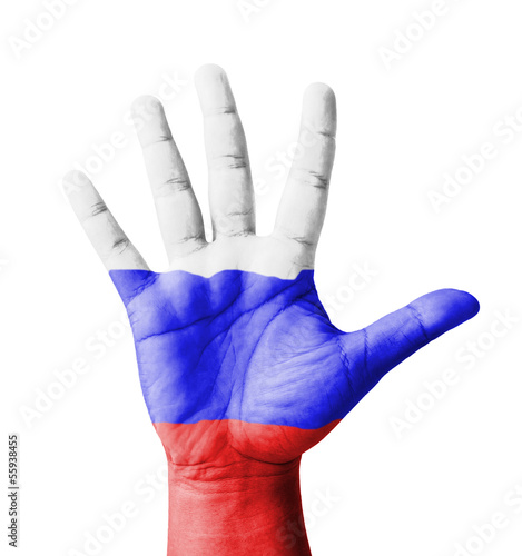 Open hand raised, multi purpose concept, Russia flag painted