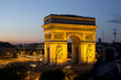 the arc de triomphe in paris, france