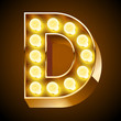 Old lamp alphabet for light board. Letter D
