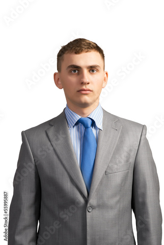 Portrait of a serious businessman