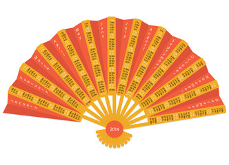 Folding hand fan calendar for 2014 on white background