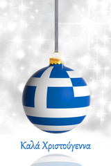 Merry Christmas from Greece. Christmas ball with flag