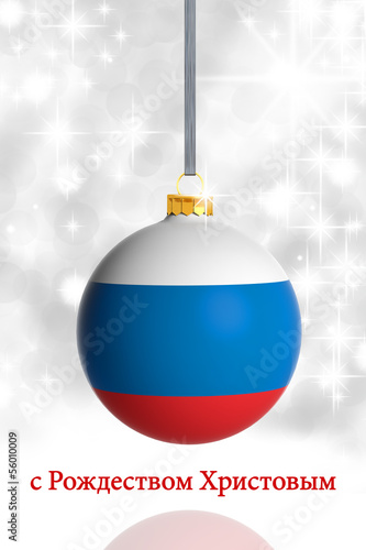 Merry Christmas from Russia. Christmas ball with flag