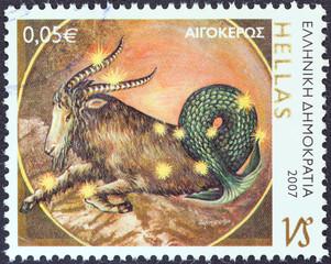 Capricorn zodiac (Greece 2007)