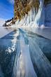 Leinwanddruck Bild - Wide crack through thick ice