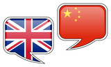 British-Chinese Conversation