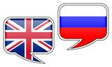 British-Russian Conversation