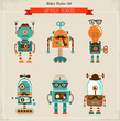 Set of vintage hipster robot icons - 56034683
