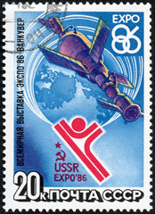 "satellite ""Soyuz"" and ""Apollo"" space station spacecraft"