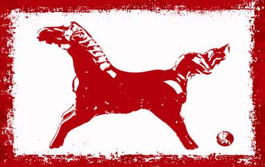 horse of Chinese zodiac