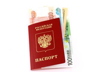 Российский паспорт с вложеными деньгами.