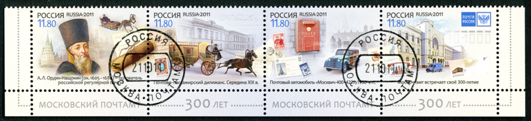 RUSSIA - 2011: the 300th anniversary of Moscow head post office