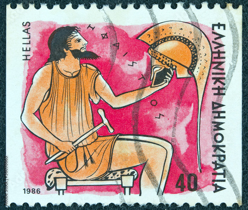 God Hephaestus (Greece 1986)