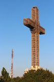 The biggest Cross
