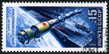 stamp devoted International Day dedicated to space