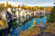 Leinwandbild Motiv Mountain park Ruskeala