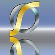 Logo S Ring