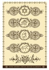 hand drawn jewish design elements