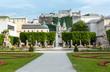 Summer city garden (Salzburg, Austria)