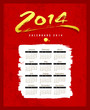 Calendar 2014 text paint brush on red background