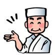 料理人のお勧め
